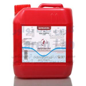محلول ضد عفونی کننده کماکل (گالن ۴ لیتری)