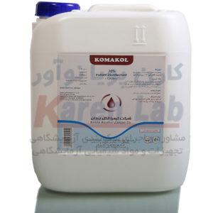 محلول ضد عفونی کننده کماکل (گالن ۵ لیتری)