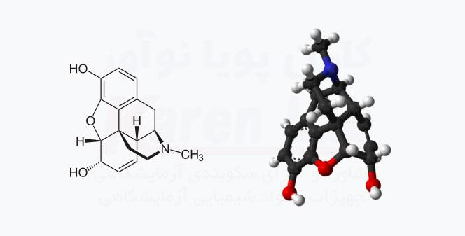 فرمول شیمیایی مرفین C۱۷H۱۹NO۳ است.