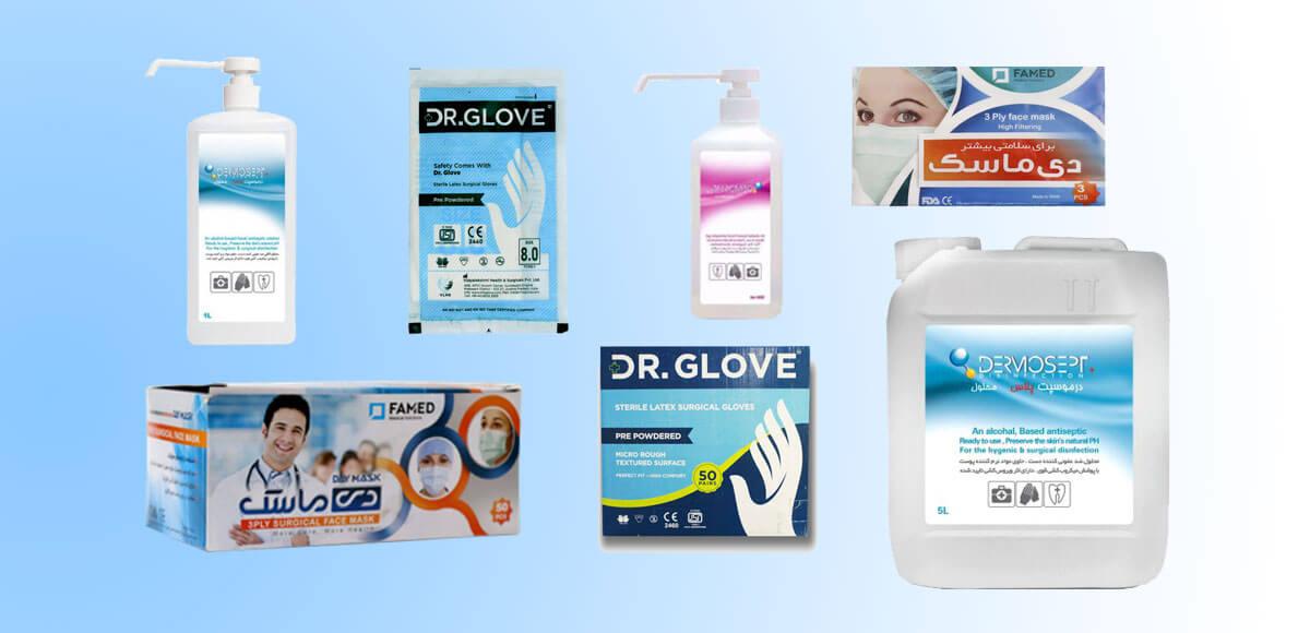 انواع دستکش لاتکس - ماسک بهداشتی - محلول ضد عفونی کننده