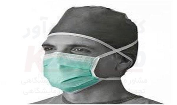 ماسکهای جراحی سه لایه بنددار