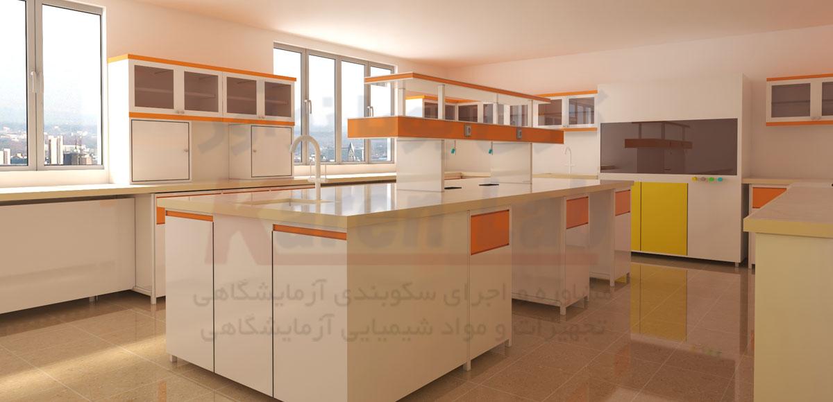 طراحی ، تولید و اجرای سکوبندی آزمایشگاهی